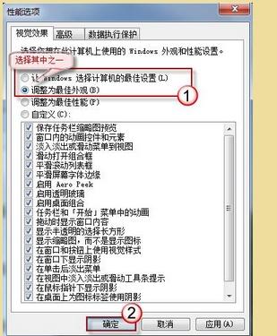 window怎么设置鼠标停留在文件上时会出现小窗口