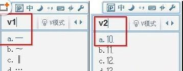QQ拼音怎么打符号? 1