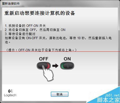罗技无线鼠标的接收器丢失,鼠标怎样还能用
