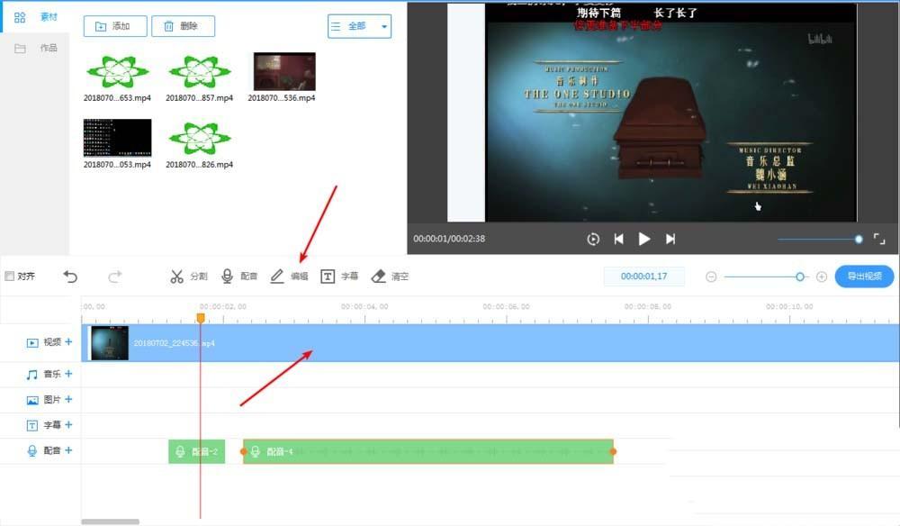 电影片段配音软件app_电影片段配音软件_电影片段配音软件