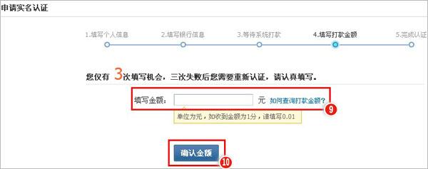 微信代实名认证接单网:网上有人办理微信代绑卡银行卡实名认证的吗