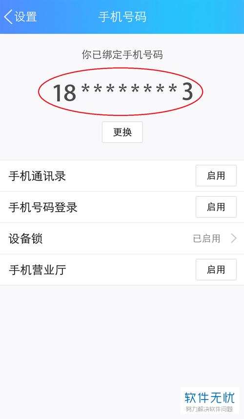 qq账号申诉_qq账号申诉技巧_qq账号申诉要多久