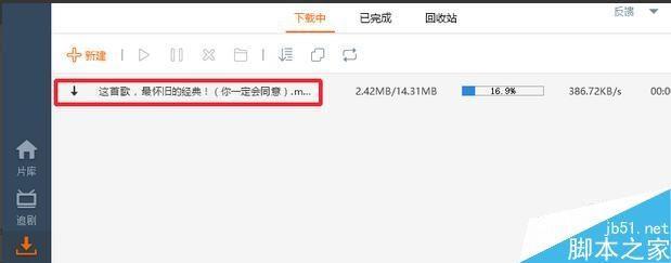 维棠flv软件怎么用_怎么把微信朋友圈视频链接中的视频下载到电脑 - 卡饭网