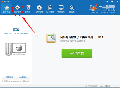 网卡网速慢_用猎豹wifi一段时间后网速变慢-卡饭网