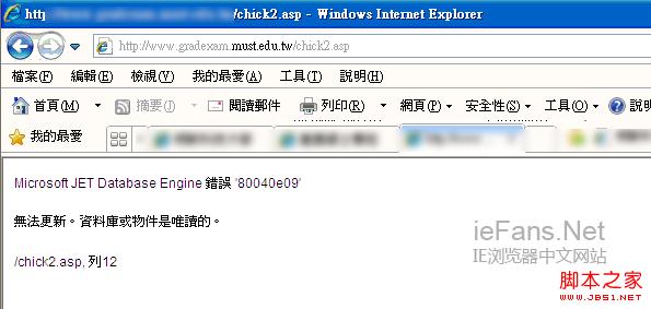 谷歌浏览器点不开_IE浏览器出现无法显示该网页怎么办 - 卡饭网