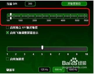 怎么看自己鼠标的DPI是多少?鼠标怎么查看光学分辨率?鼠标的DPI怎么调节?