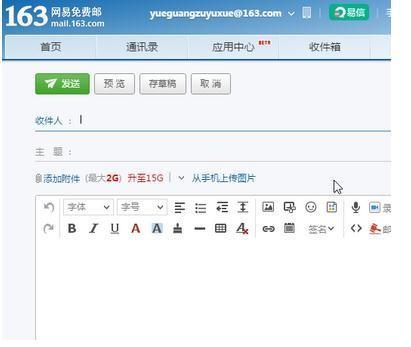 电脑qq登不上_怎样在电脑上用qq给别人发视频 - 卡饭网