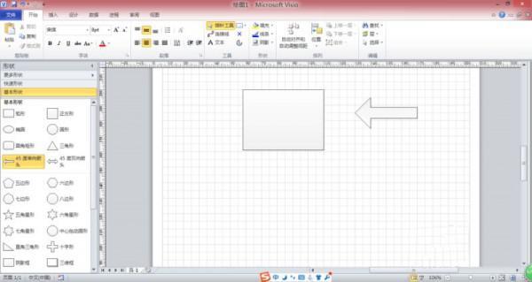 visio若何画造体系框图及流程图-U9SEO