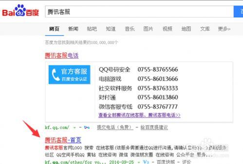 qq三国自助客服系统_如果QQ被别人冻结了,打客服能解决吗 - 卡饭网