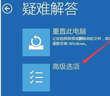 Windows 10体系若何进进到平安形式-U9SEO