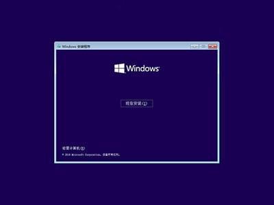 电脑自己重启怎么回事_win10的电脑一直提醒我重启,开不了机是怎么回事 - 软件无忧