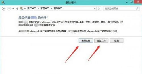 如何取消短号家庭网_win10家庭中文版怎么删除开机账户 - 卡饭网