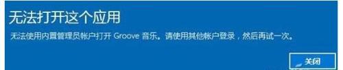 若何夺回Windows体系权限-U9SEO