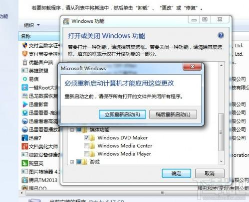 体系若何卸载自带windows media player-U9SEO