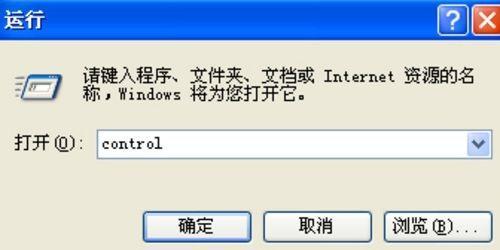 同一个局域网内两台电脑如何设置共享文件?