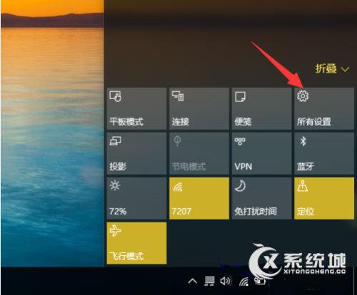 windows 10体系的的揭靠功用该怎样应用?如何翻开取封闭?-U9SEO