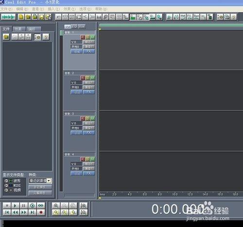 制作音乐伴奏的软件_教你用cooledit快速去除人声制作伴奏音乐 - 卡饭网