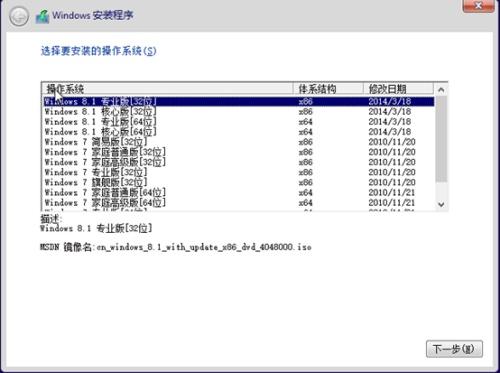 若何归并Windows体系镜像-U9SEO