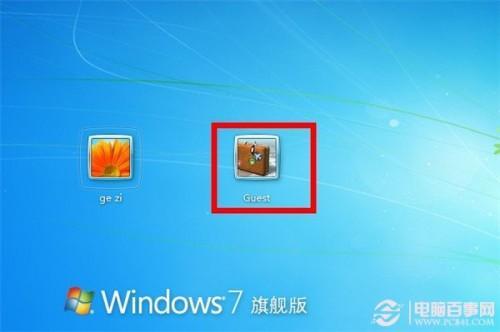 鼠标右键背景软件_鼠标右键新建只显示文件夹别的都不见怎么办 - 软件无忧