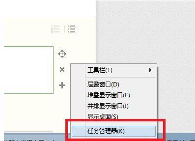 玩机教程:如何解决word文件无法删除显示文件正打开