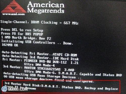 硬盘s.m.a.r.t bad_如何解决开机要按F1键才能进入系统的问题 - 卡饭网