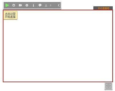 yy直播怎么没画面_YY直播助手桌面捕捉功能使用方法 - 卡饭网