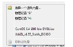 若何应用Virtual Box装置操纵体系-U9SEO