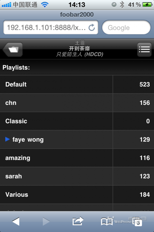 ‎foobar on the App Store