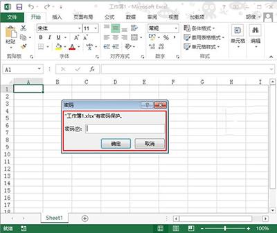 教大家Excel2013工作表保护密码忘记怎么办