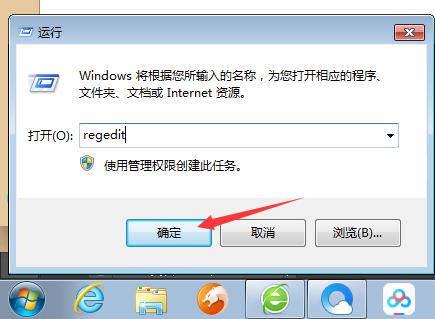 win7硬盘被NTFS写保护怎么解决