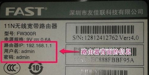 192.168.1.1登录入口地址
