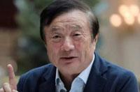 任正非卸任上海华为技术有限公司董事,孙亚芳卸任公司法定代表人、董事长