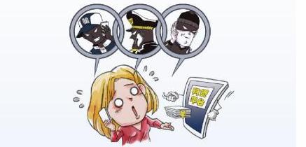 个人金融信息安全泄漏渠道有哪些?泄漏危害及典型案例