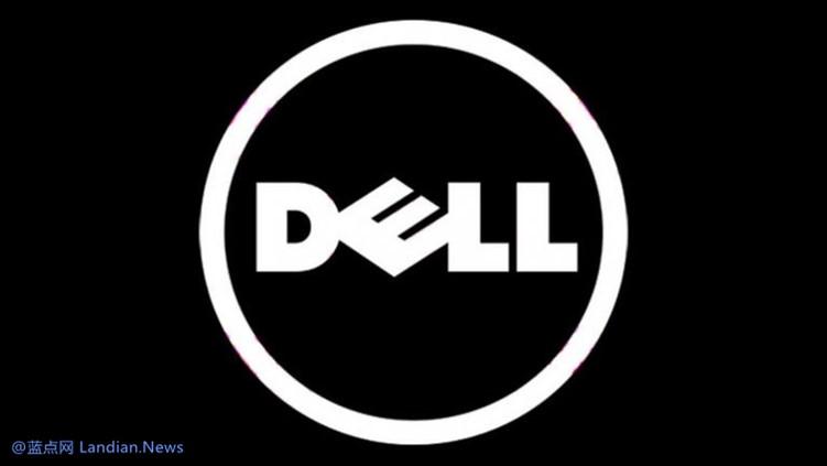 DELL公司推出应对 BIOS 攻击的防护工具 保护员工在家办公安全