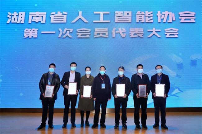 湖南成立人工智能协会 凝聚资源抢占AI制高点
