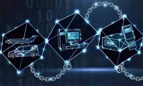 简析区块链去中心化协议的重要性