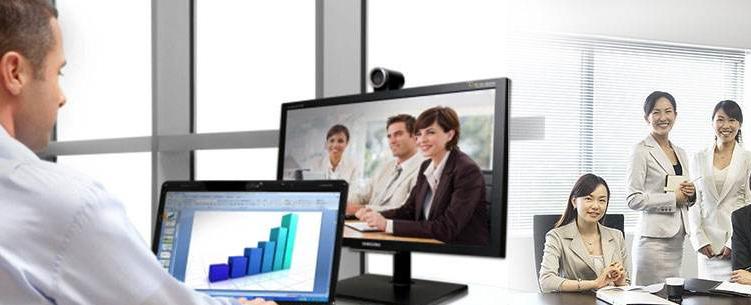 263云通信率先开启企业办公新模式