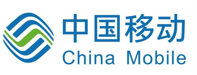 """通信 中国移动5G终端""""先行者一号""""亮相海外"""