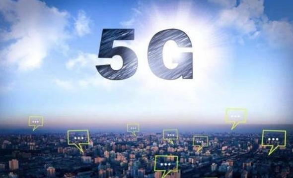今年终于商用的5G给我们带来了什么?