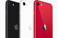 新iPhone SE还是iPhone 8S?iPhone 8S只是换了A13芯片?
