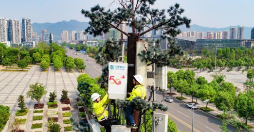 重庆提速5G基站建设 将在2020年上半年完成全年目标