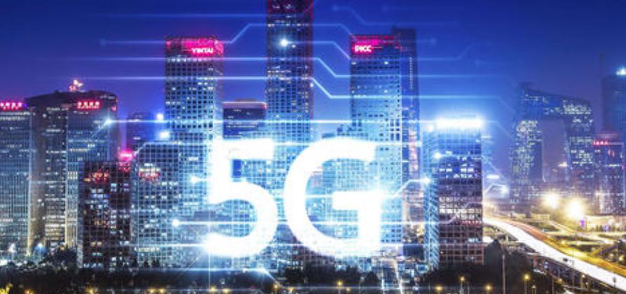 中新天津生态城与中国移动签约,将生态城打造成为5G全域应用示范区