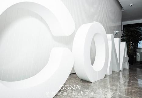 CONA品牌首席战略师欧阳英赋能5G新零售,引爆大健康市场!