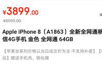 苹果iPhone SE 2贴身肉搏开始了  新iPhone SE对比iPhone 8