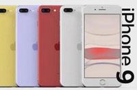 最新消息:iPhone 9将于今晚发布  苏宁现已开启预热