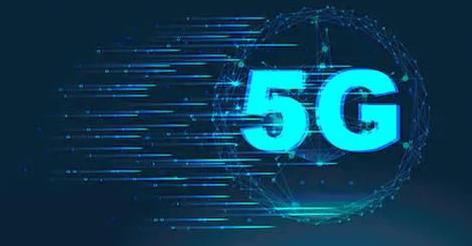 山西省加快推进5G网络 基础设施建设及商用