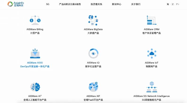 中国移动2.6亿入股亚信科技,加速5G网络智能化