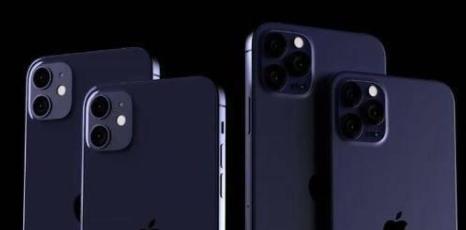 iPhone 12 Pro真机图片曝光:有棱有角重回经典