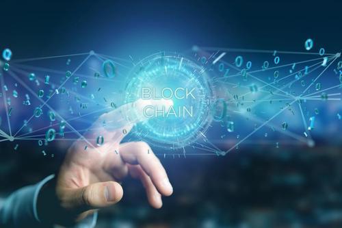 加快科技创新步伐 推进区块链技术应用