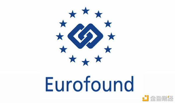 欧盟报告:区块链可有效帮助公共福利的交付和跟踪